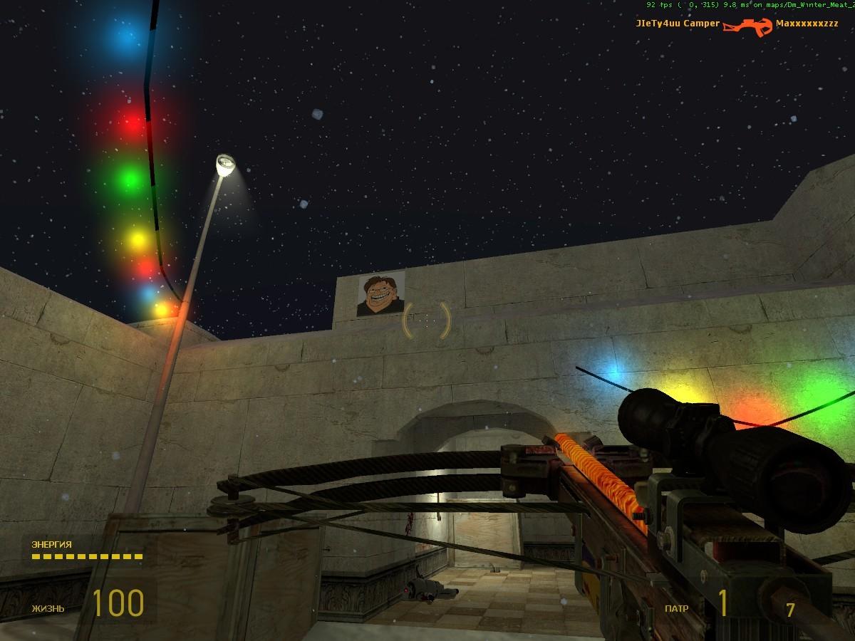И здесь троллит! - Half-Life 2