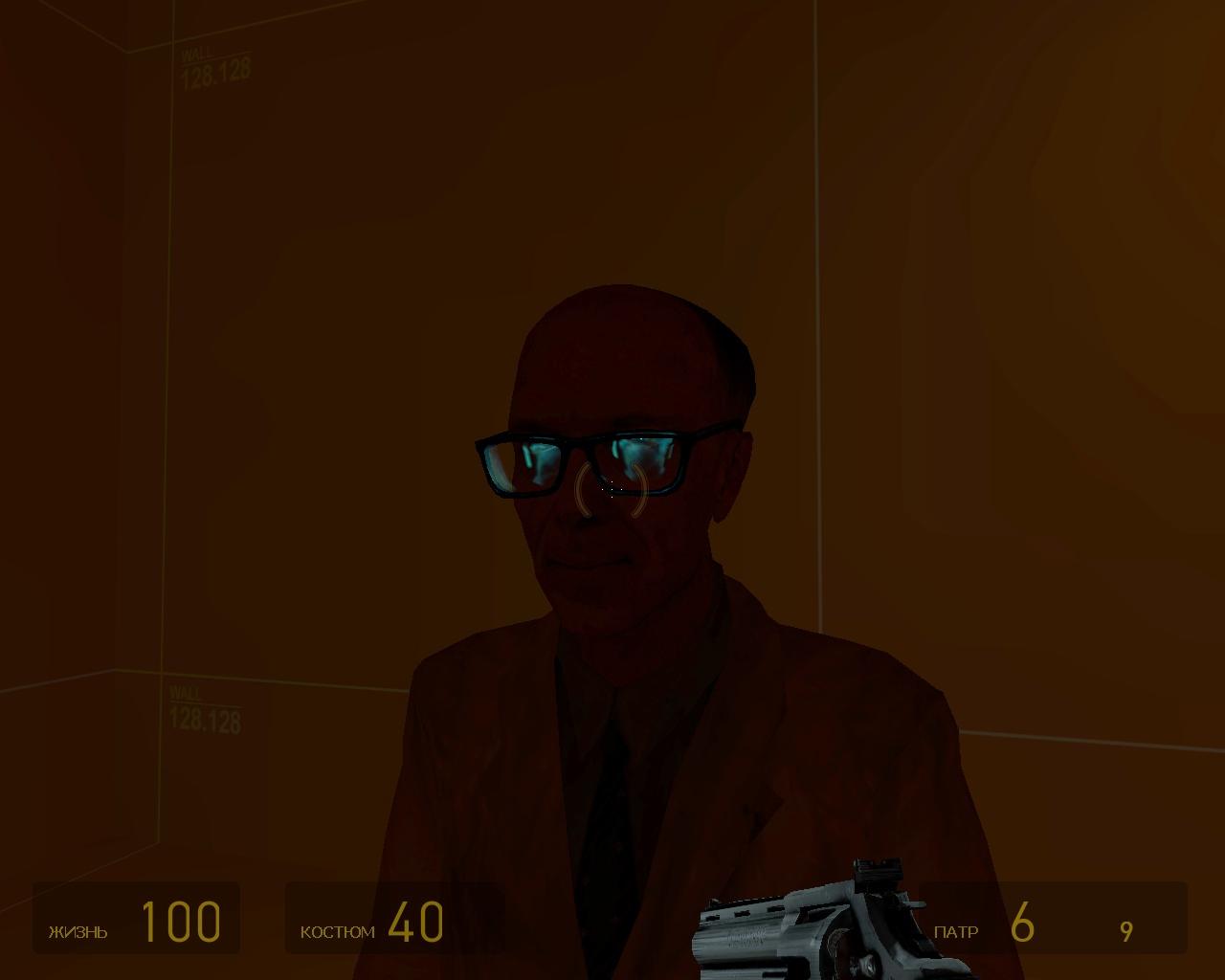 """""""Неправильные"""" отражения - Half-Life 2"""
