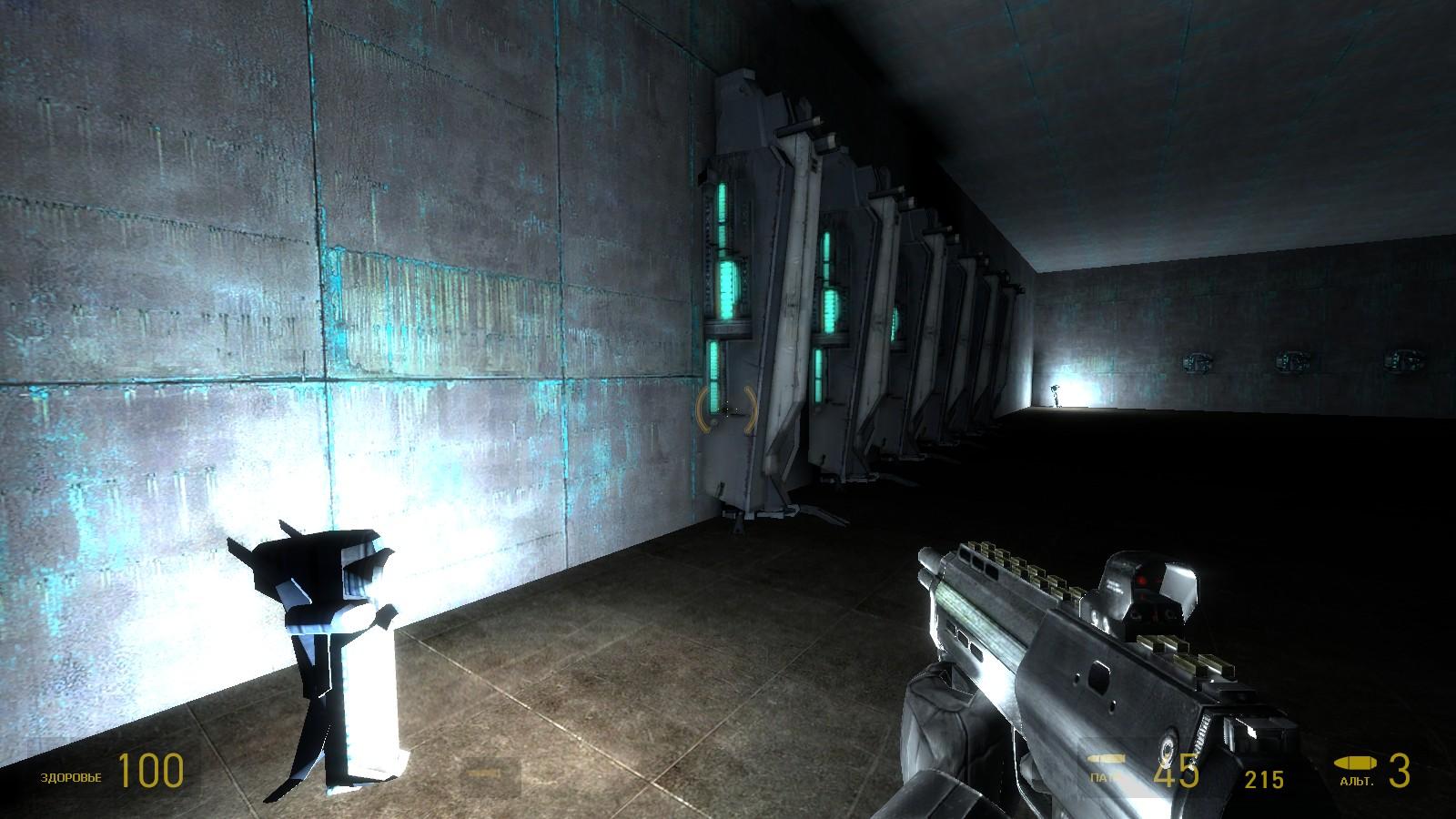 dm_s8_cmb1(hdr) - Half-Life 2