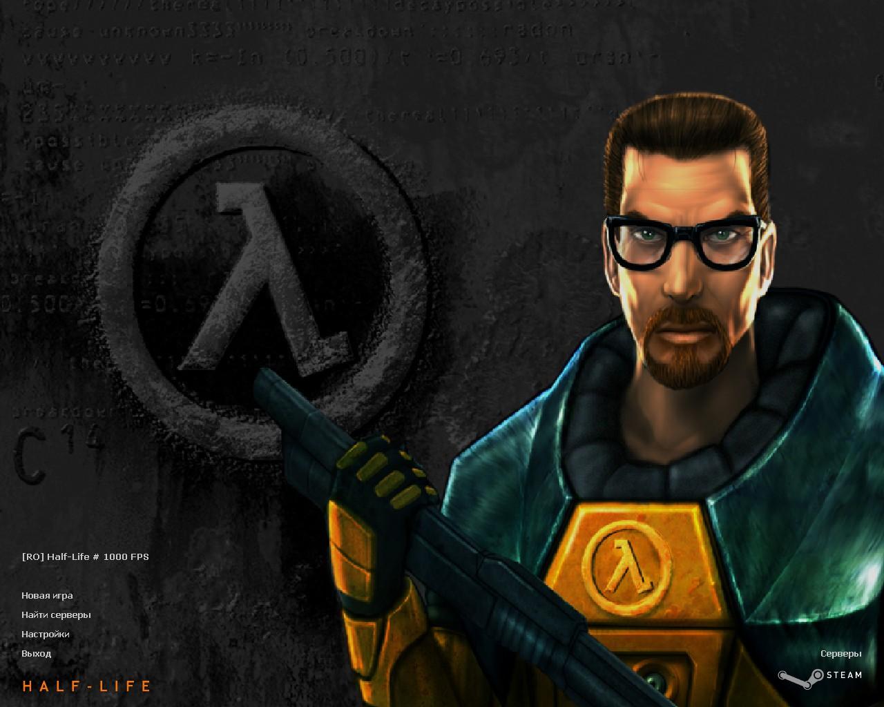 hl - Half-Life