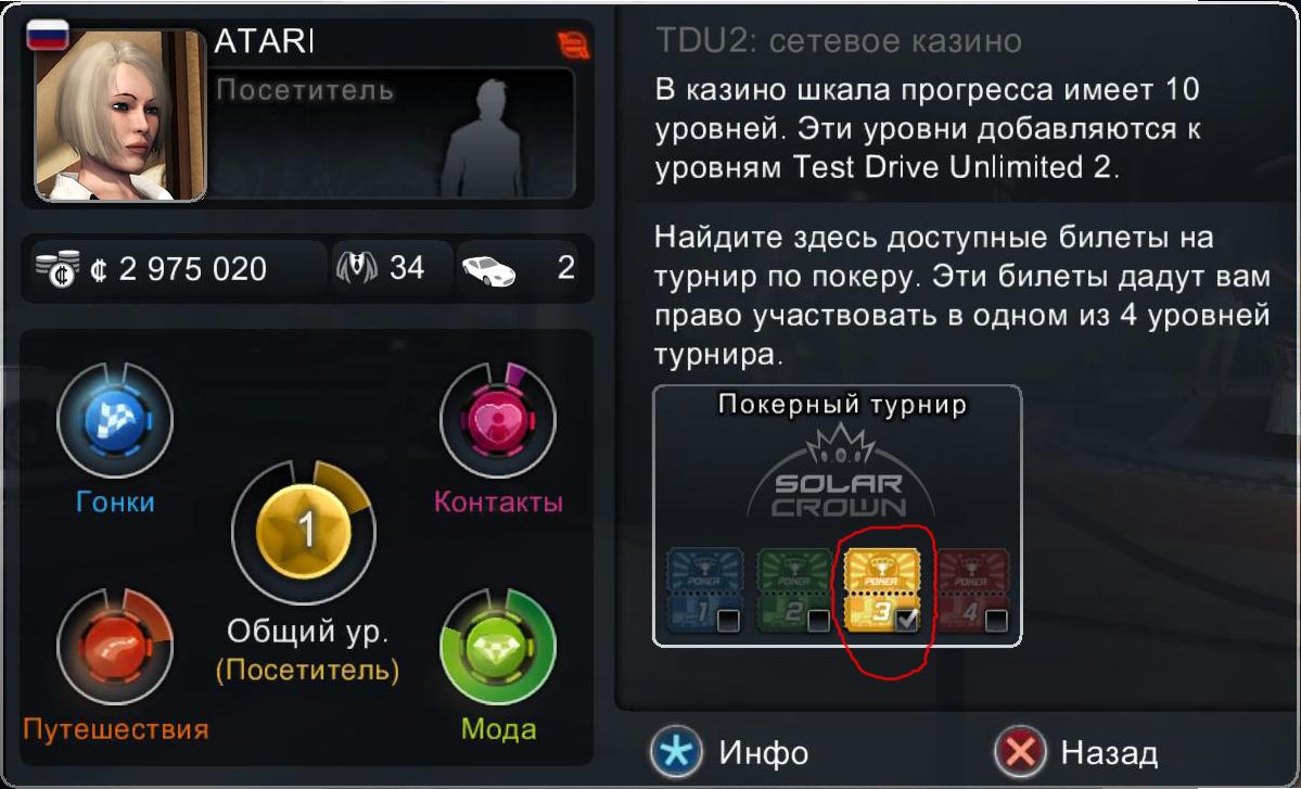 Test Drive Unlimited 2 - Test Drive Unlimited 2
