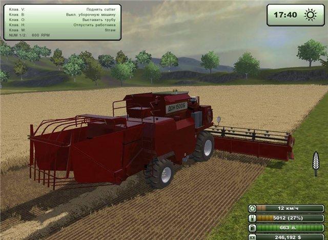 скачать моды для фермер симулятор 2013 новые моды - фото 11