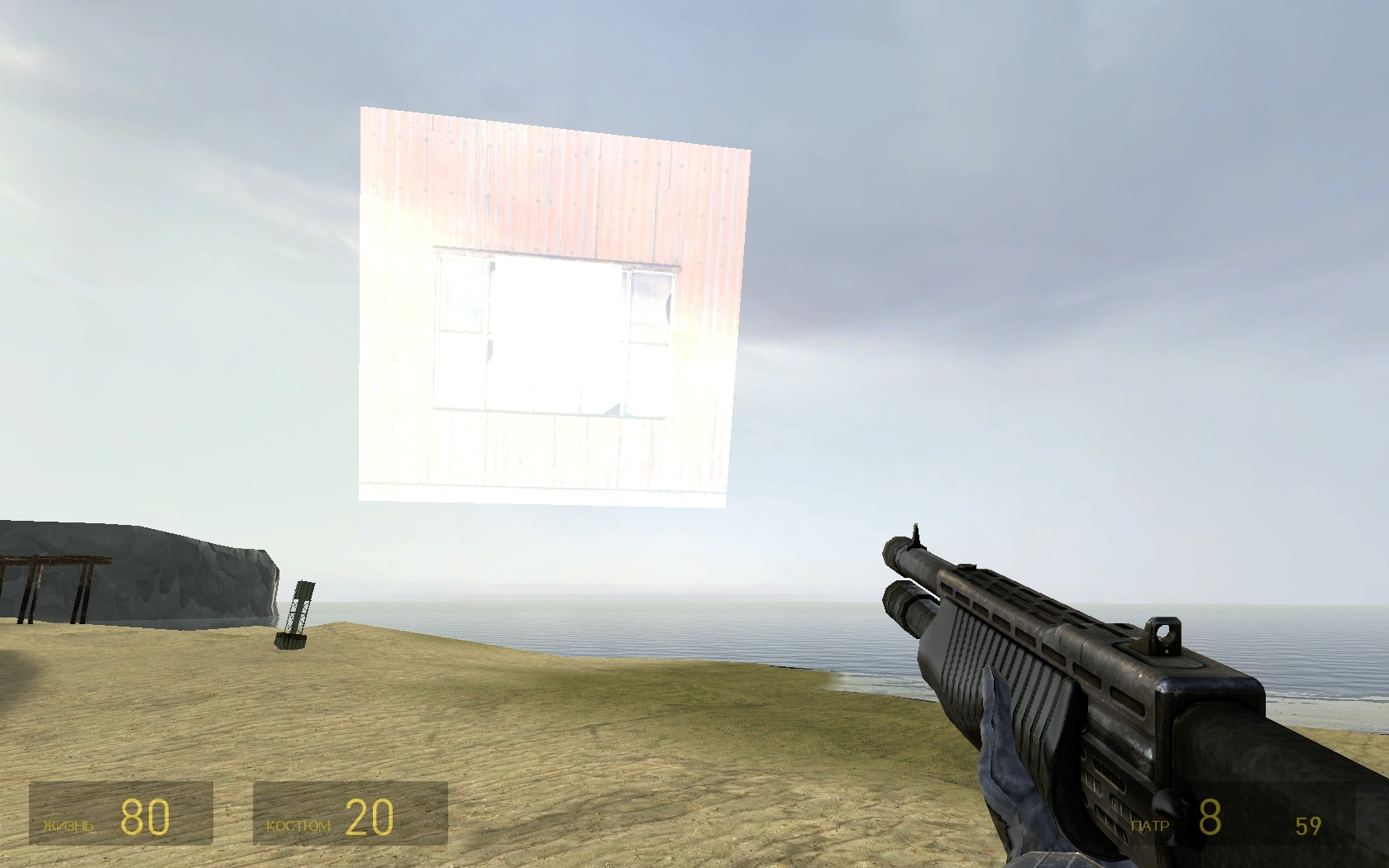 d2_coast_010070.jpg - Half-Life 2