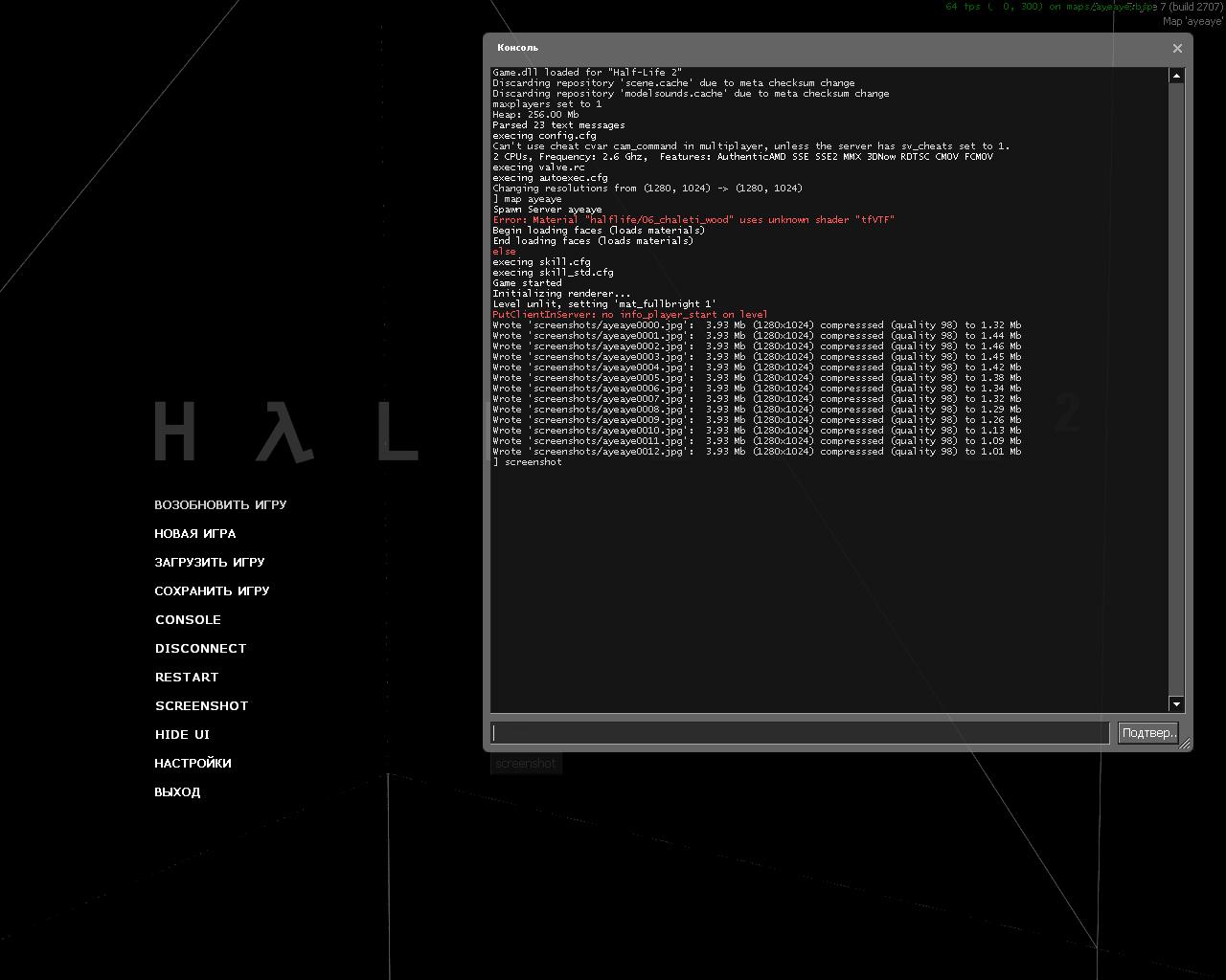 ayeaye0013.png - Half-Life 2