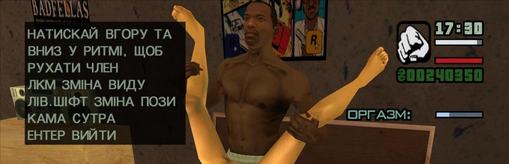 1228408527_hk3.jpg - Grand Theft Auto: San Andreas