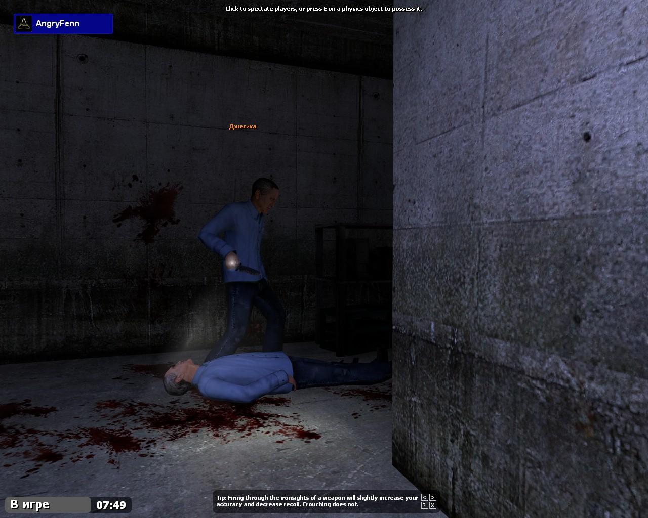 Jesus AVGN на TTT сервере - Half-Life 2