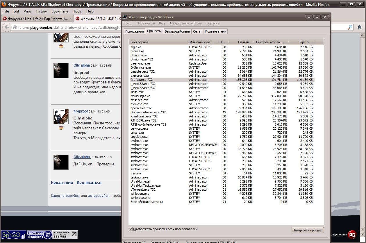 Firefox - - Тестирование браузеров