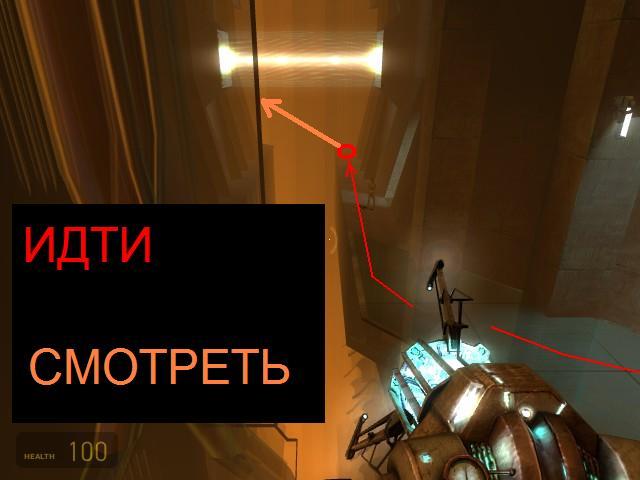 combine_bed_map - Half-Life 2