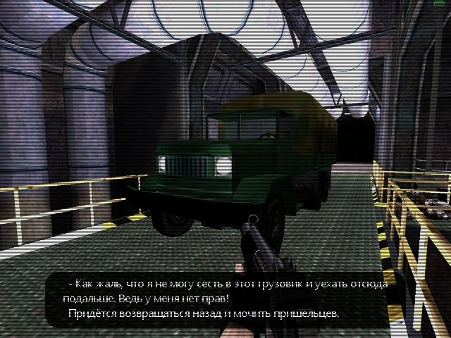 Логика Шепарда - Half-Life