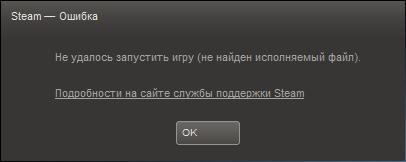 Стим траллит x( - Half-Life