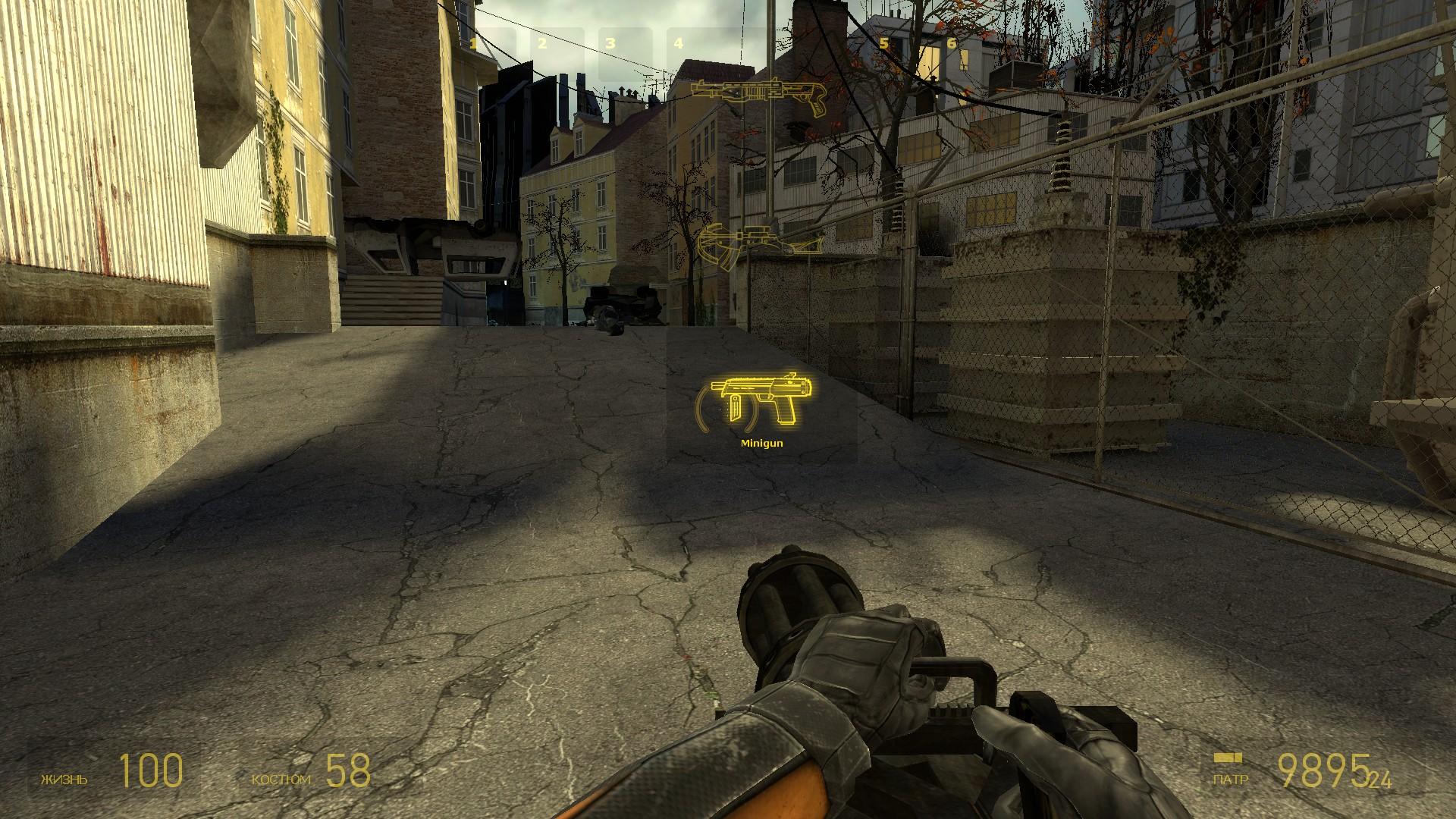 minigun1 - Half-Life 2