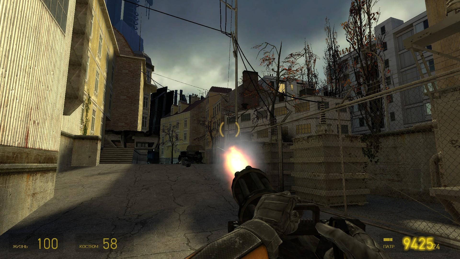 minigun2 - Half-Life 2