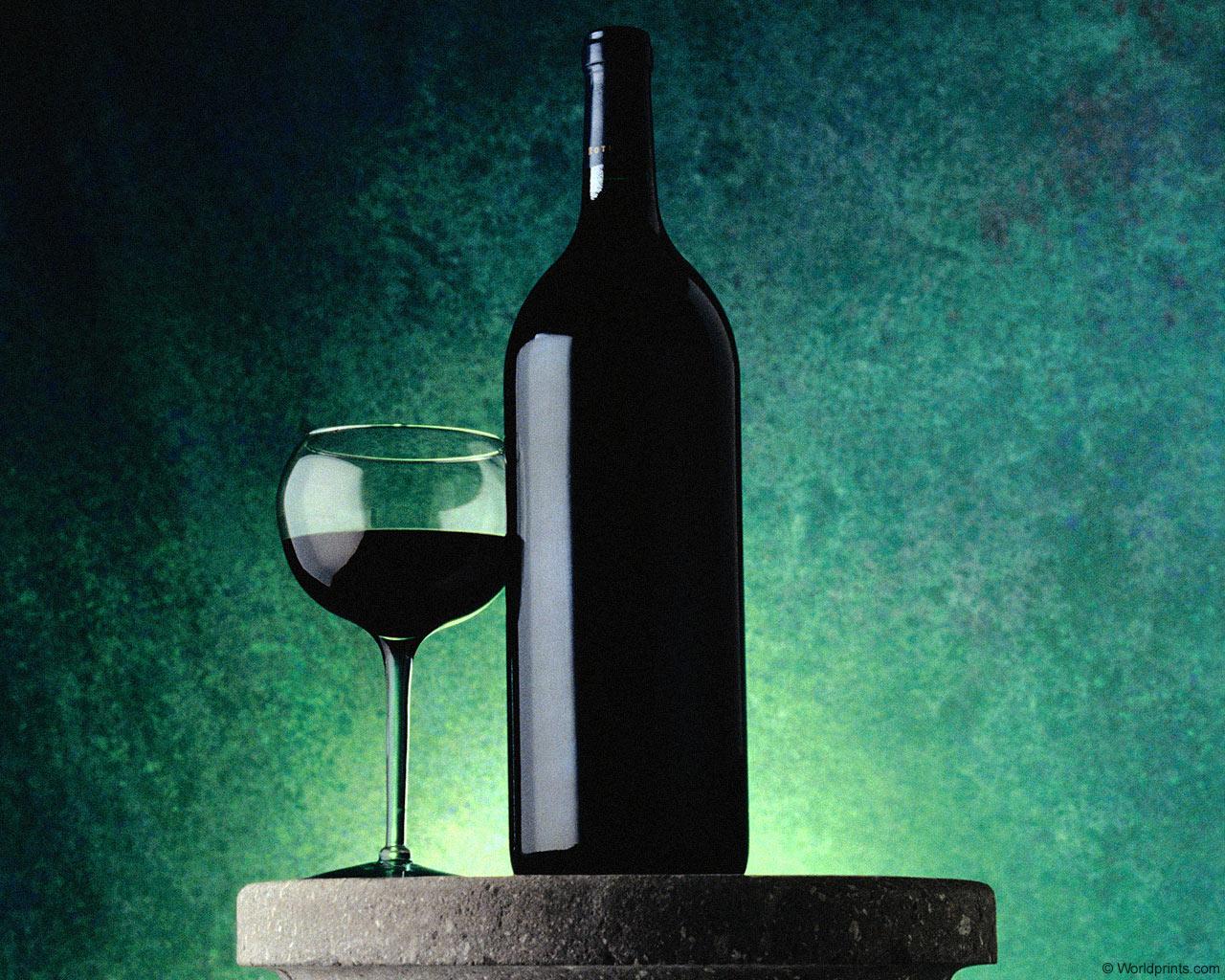 Вино 2 - -