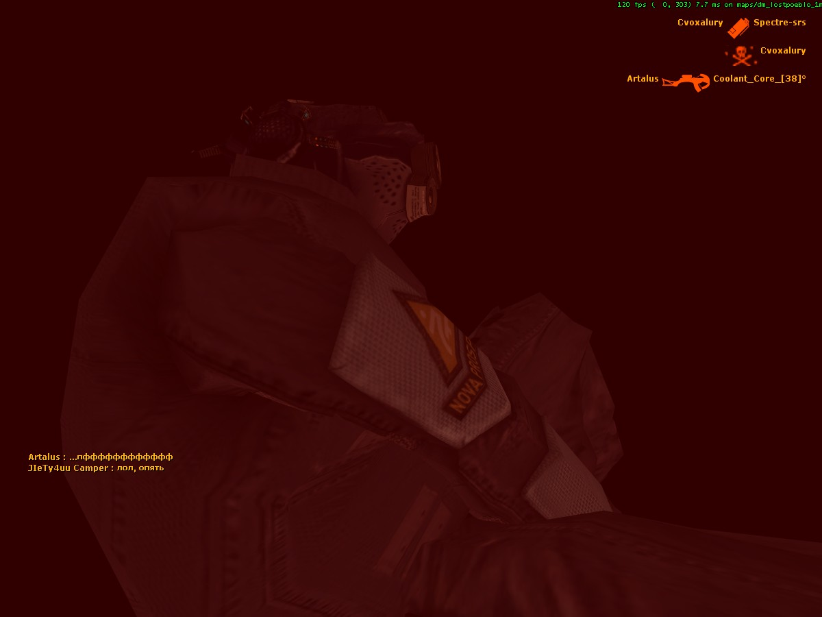 Чёрное пространство бреда - Half-Life 2