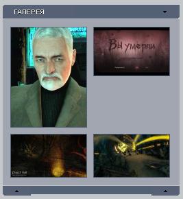 Внезапный Брин - Half-Life 2