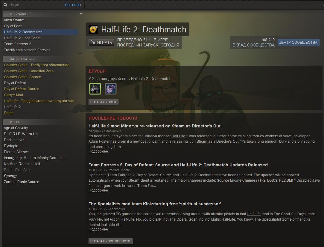 Clipboard04.png - Half-Life 2