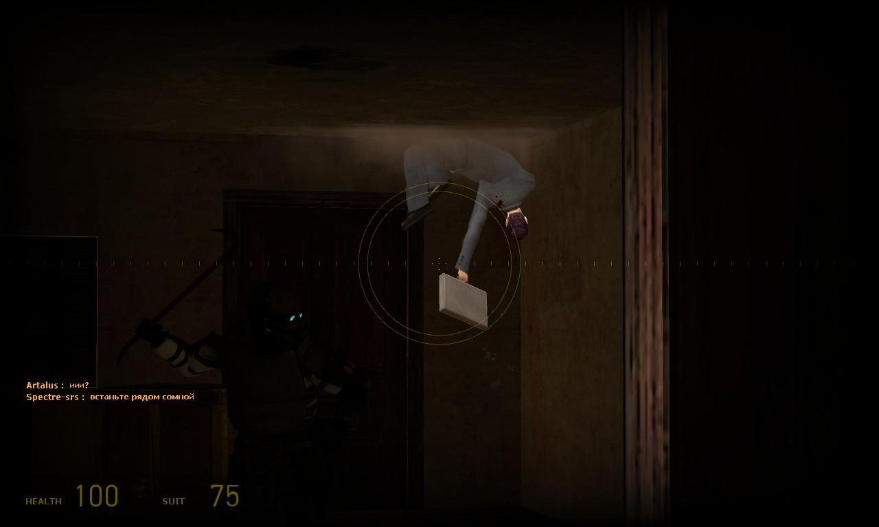 застрял3 - Half-Life 2