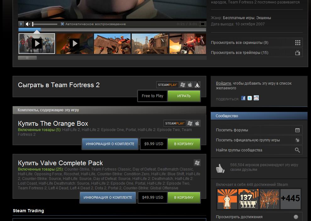 Истинная причина появления стиморабства! [Animated PNG, смотреть в полном размере] - Half-Life 2 стиморабство