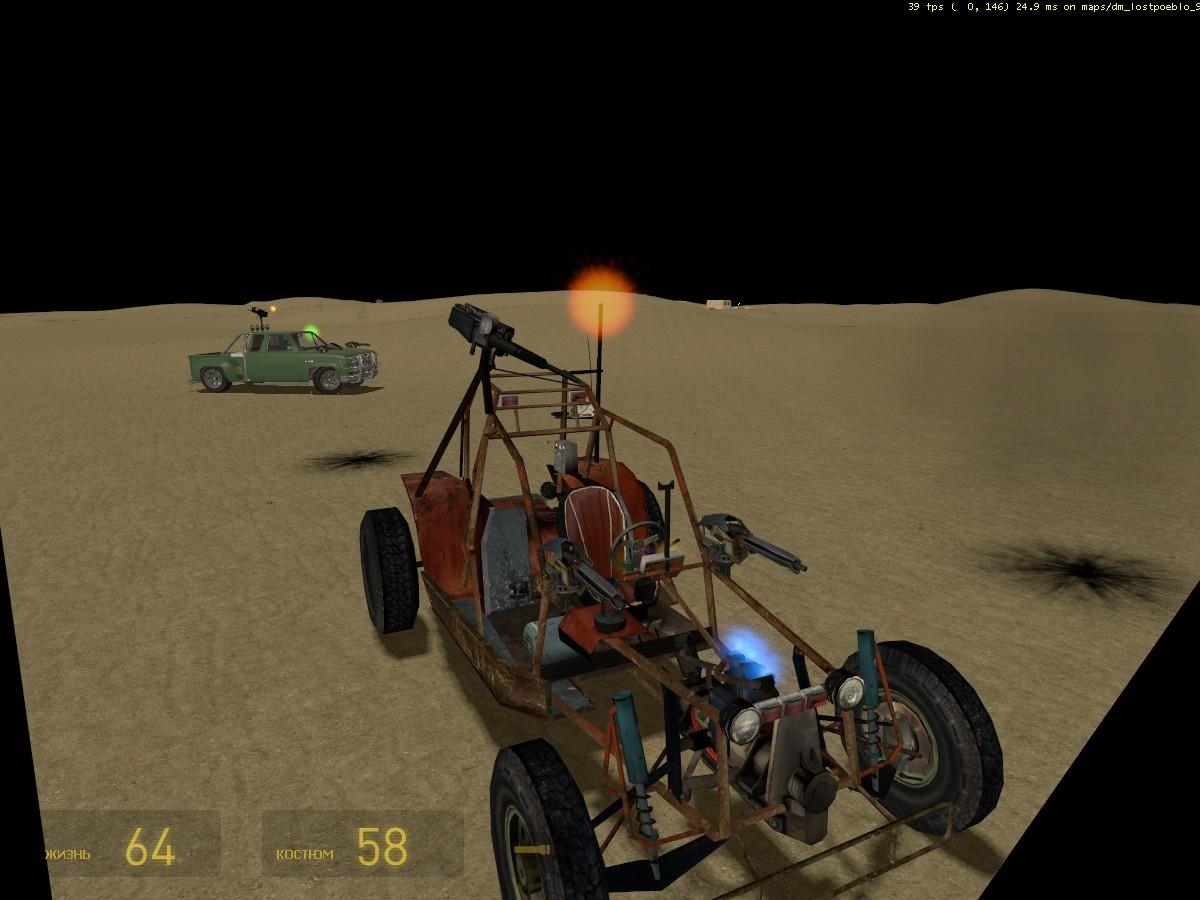Чёрное пространство бреда - Half-Life 2 tmsource