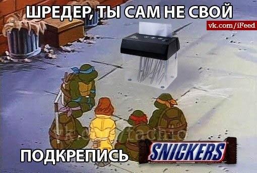 czMZh6eaheM.jpg - Teenage Mutant Ninja Turtles: Video Game