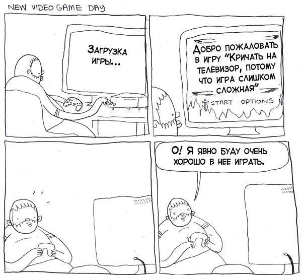 Комиксы-708424.jpeg - -