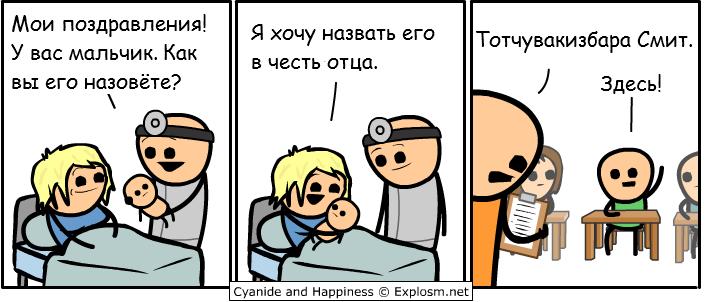 Комиксы-708821.png - -
