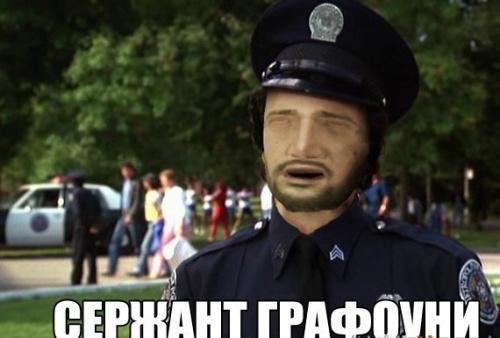 Сержант Дрейк - -