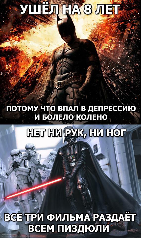 бэтмен-StarWars-Darth-Vader-stormtrooper-327232.jpeg - -