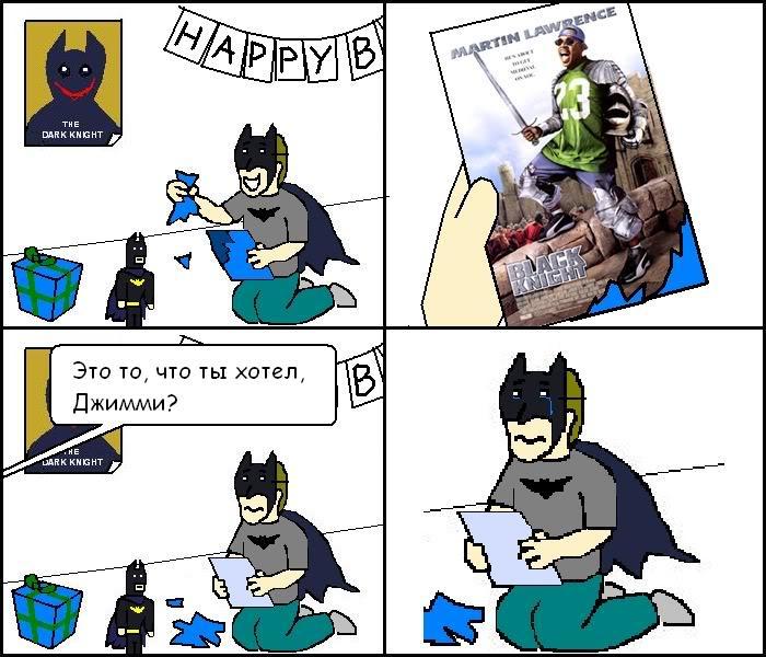Комиксы-Dark-knight-бэтмен-день-рождения-269940.jpeg - -
