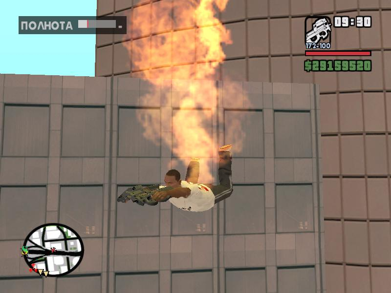 Матрица в огне - Grand Theft Auto: San Andreas