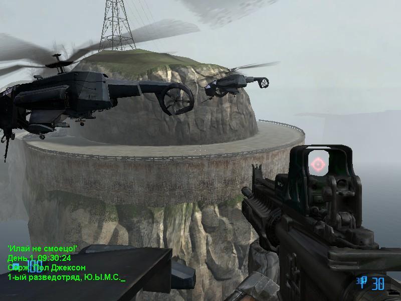 Ю.Ы.М.С. :-) - Half-Life 2