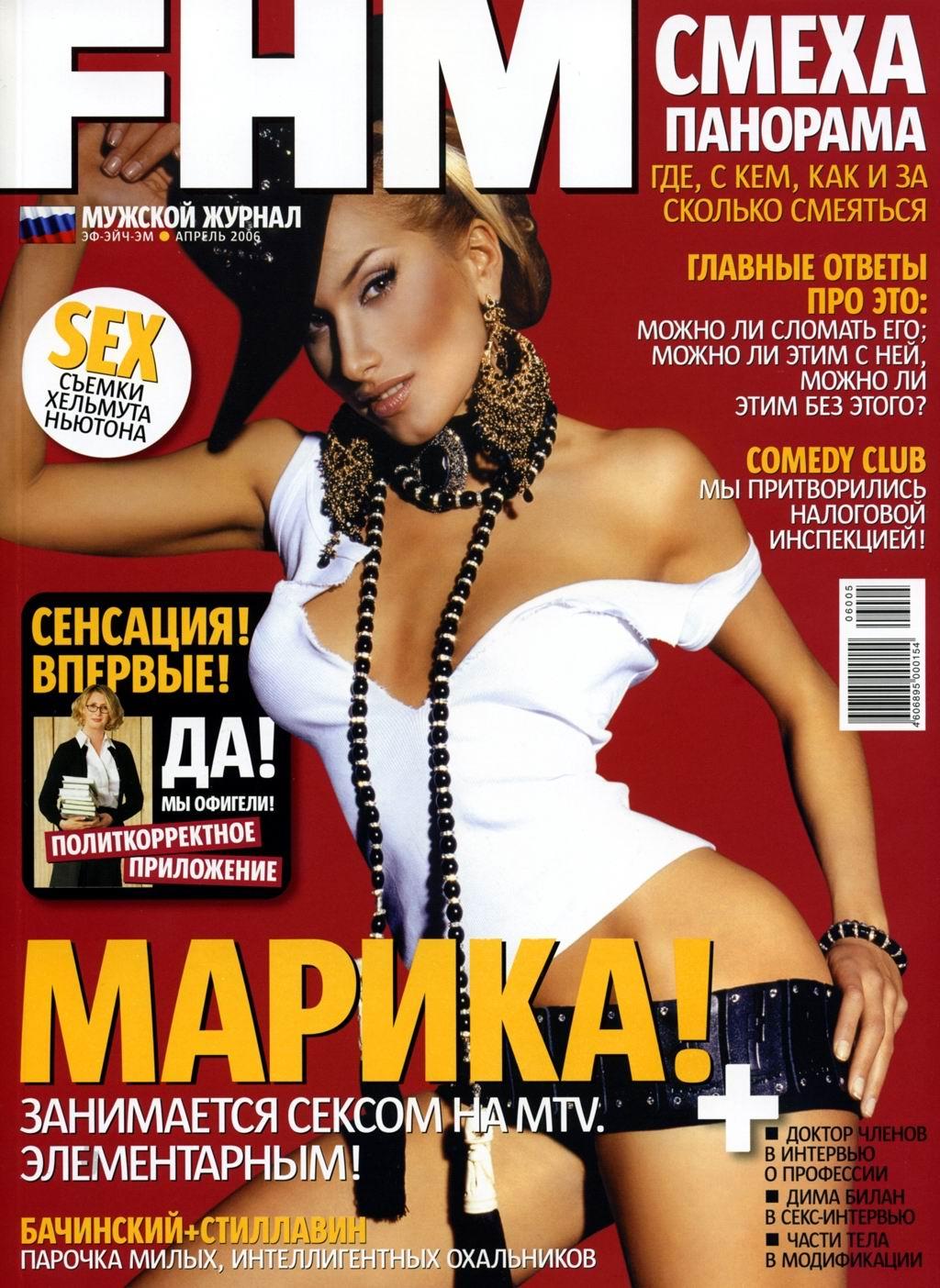 marika7.jpg - -