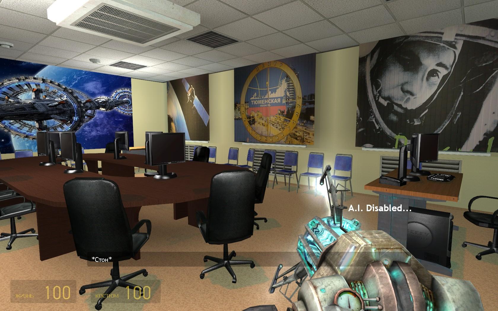 Тестовая карта мода bms_MixA72rus - Half-Life 2 Тестовая карта мода bms_MixA72rus