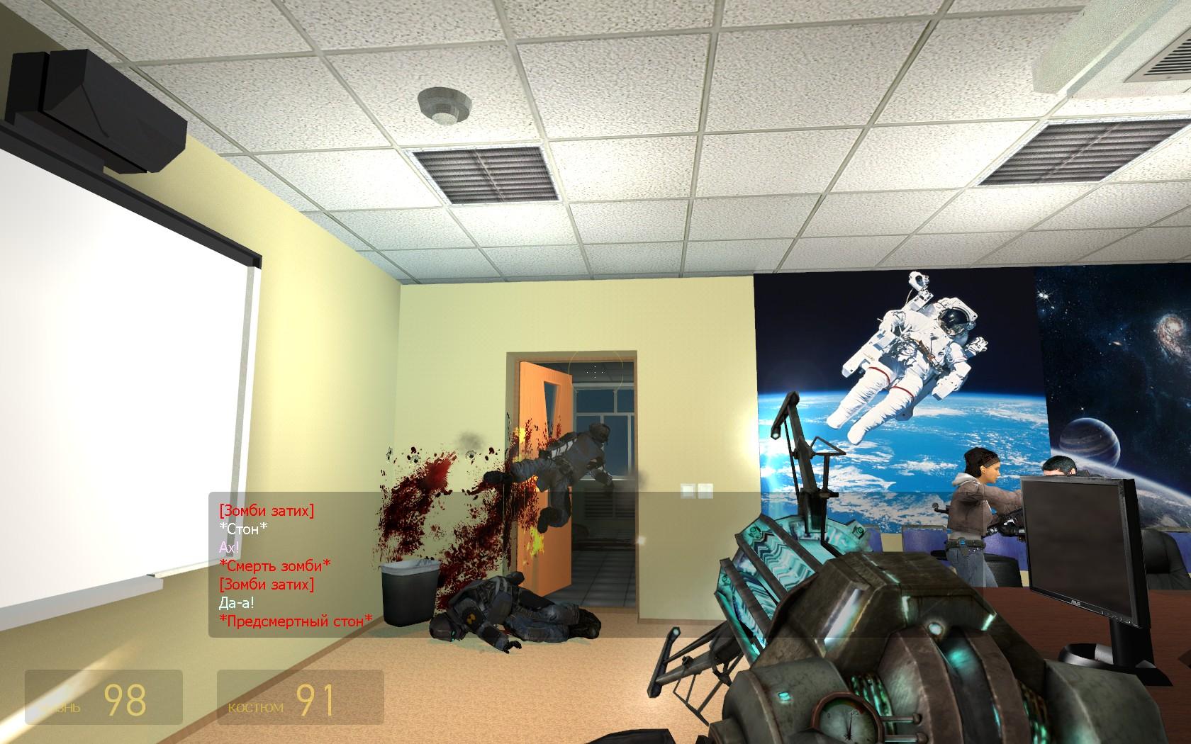 Тестовая карта мода bms_MixA72rus_p3 - Half-Life 2 Тестовая карта мода bms_MixA72rus_p3