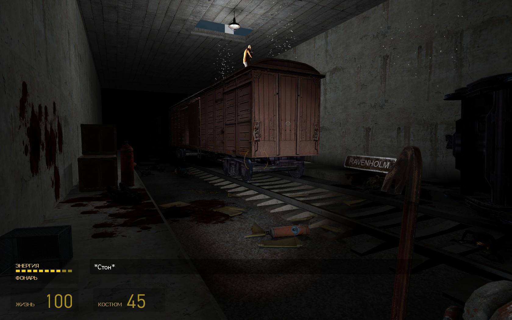 ravenholmlc20007 - Half-Life 2 ravenholmlc20007