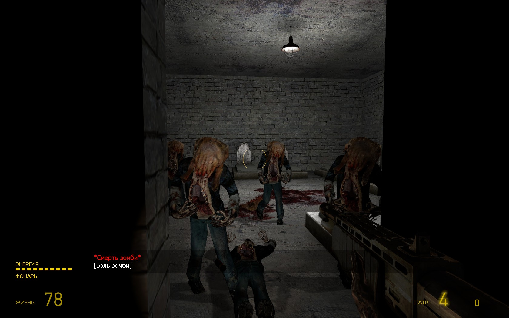 ravenholmlc3_tomb0012 - Half-Life 2 ravenholmlc3_tomb0012