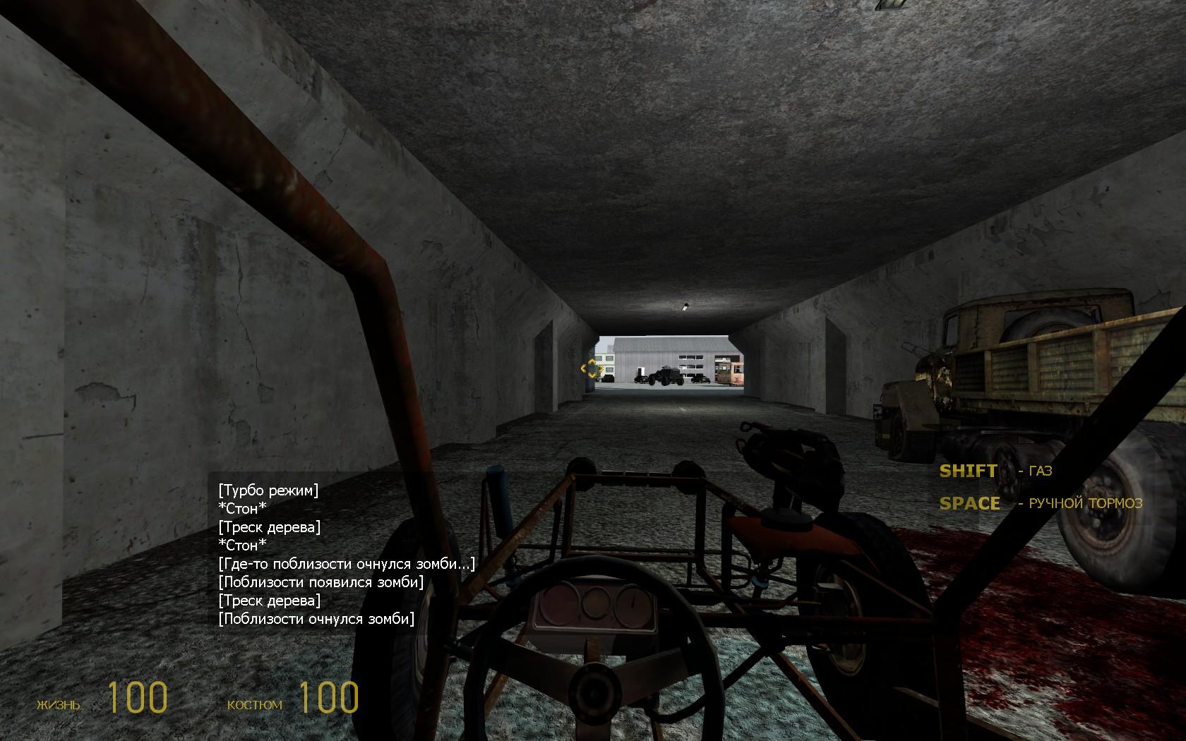 way020019 - Half-Life 2 way020019