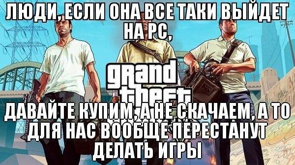 66kHcxpJOzA.jpg - Grand Theft Auto 5
