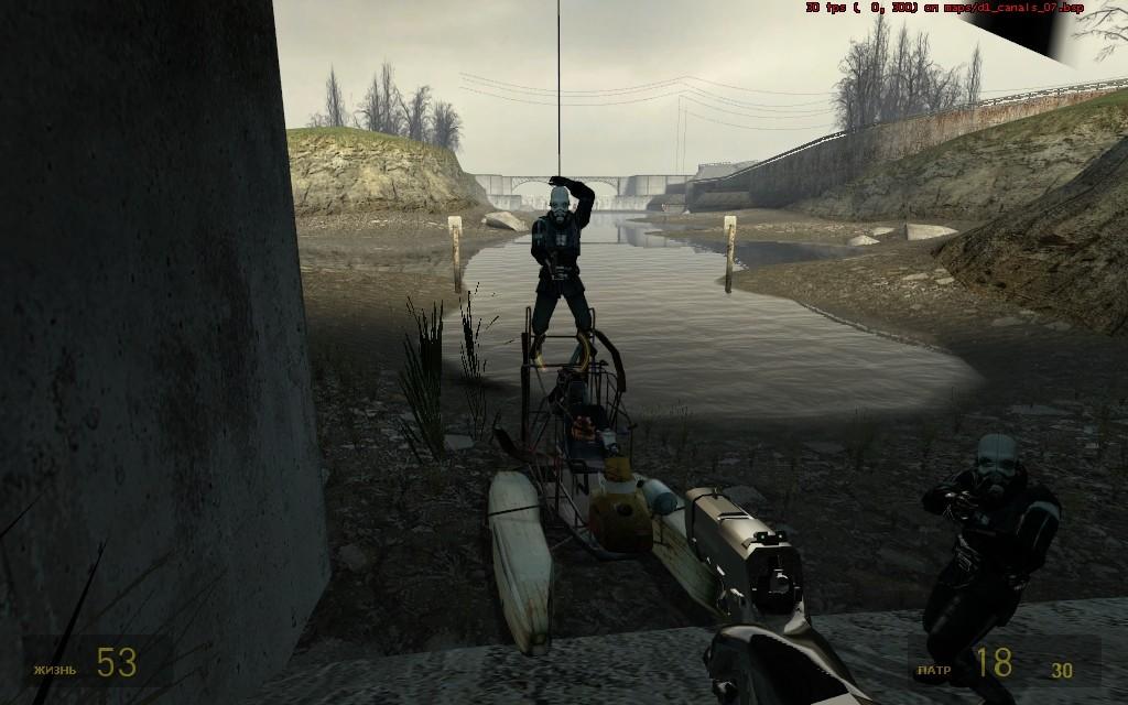 Не может стрелять - Half-Life 2