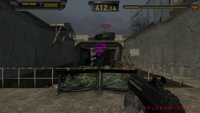 Босс - Half-Life 2 HL2Survivor