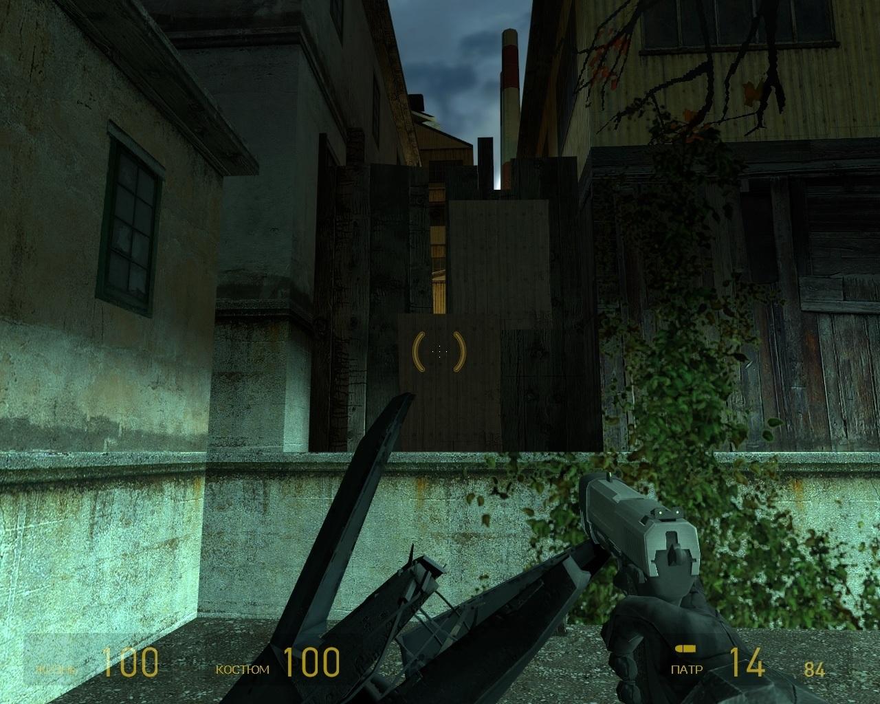 Здесь можно подсматривать за зомби - Half-Life 2 Half-Life 2: Update
