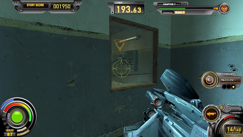 chapter07_30001.jpg - Half-Life 2 HL2Survivor