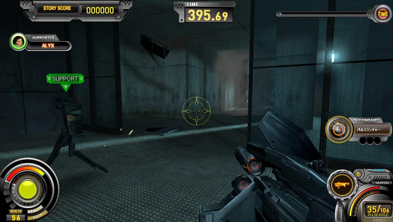 chapter07_70002.jpg - Half-Life 2 HL2Survivor