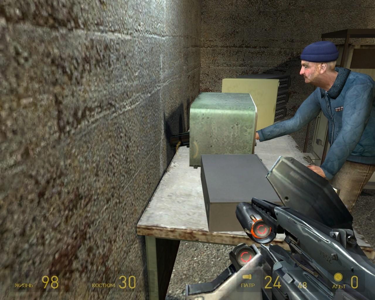 Внезапный Кэббедж - Half-Life 2 Half-Life 2: Update