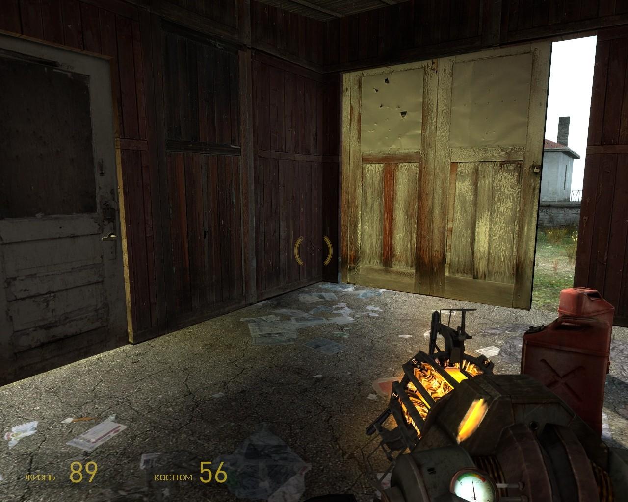 Замуровали, демоны! - Half-Life 2 Half-Life 2: Update