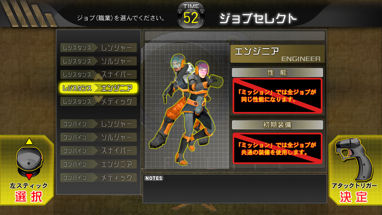 Выбор модели - Half-Life 2 HL2Survivor