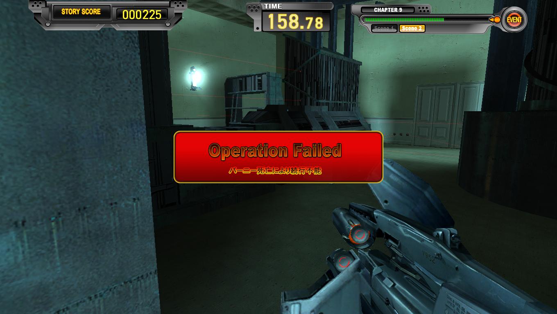 hl2 2013-06-23 19-50-43-36.png - Half-Life 2 HL2Survivor