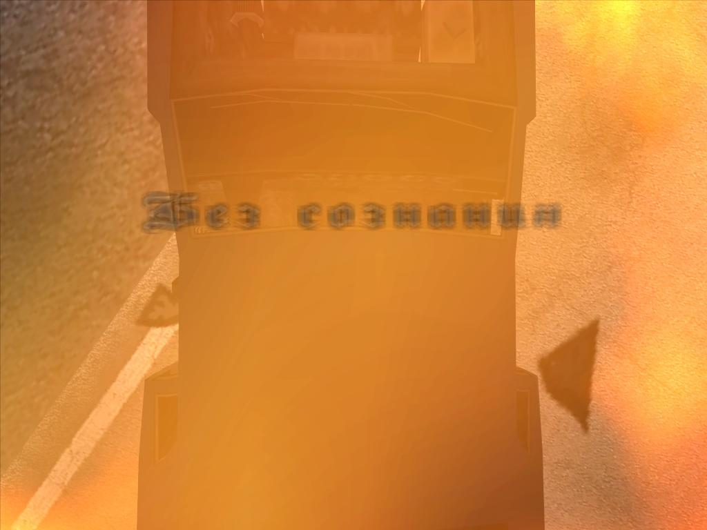 gta_sa 2008-04-22 21-25-27-76.jpg - Grand Theft Auto: San Andreas
