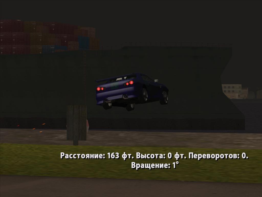 gta_sa 2008-04-22 21-20-52-81.jpg - Grand Theft Auto: San Andreas