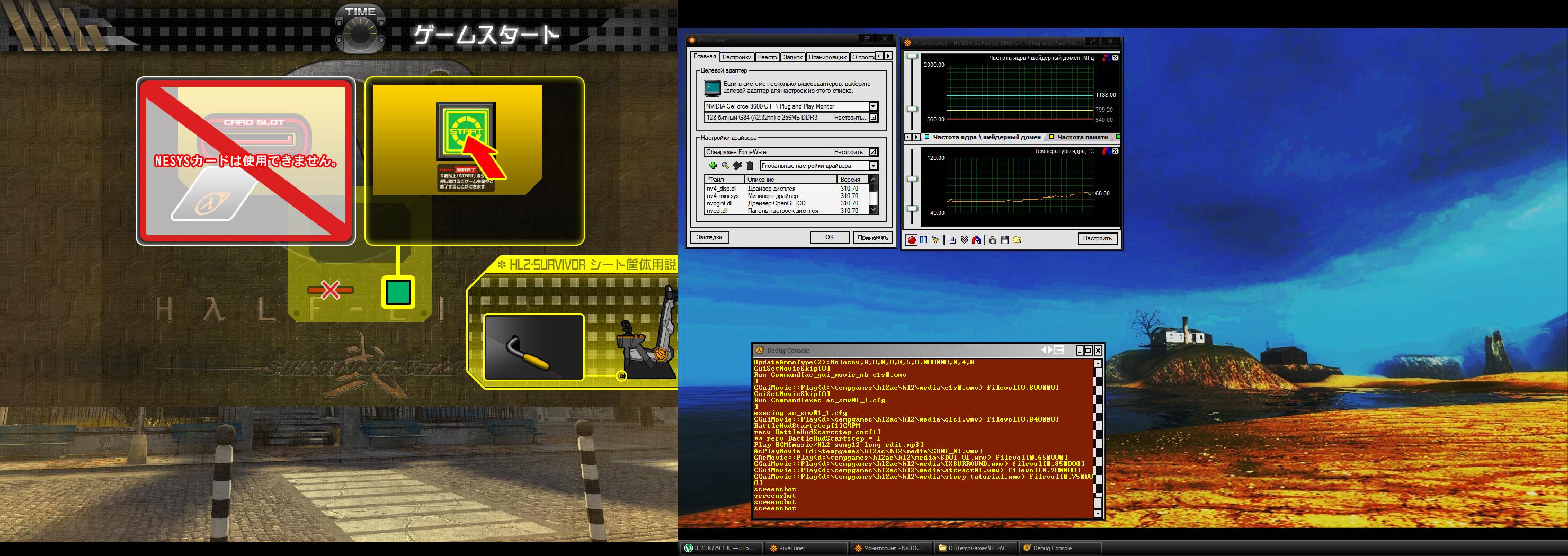 back01_F1.png - Half-Life 2 Half-Life 2 Survivor, HL2Survivor